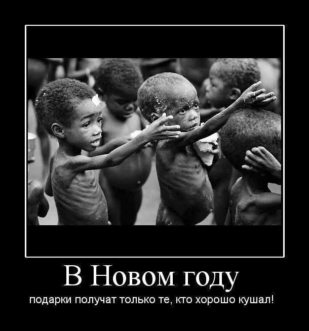http://pictar.ru/data/media/52/110742aq.jpg