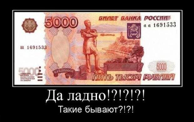 анекдот про оборот денег мариновать