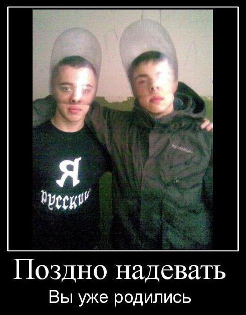 покровский племя младое и знакомое