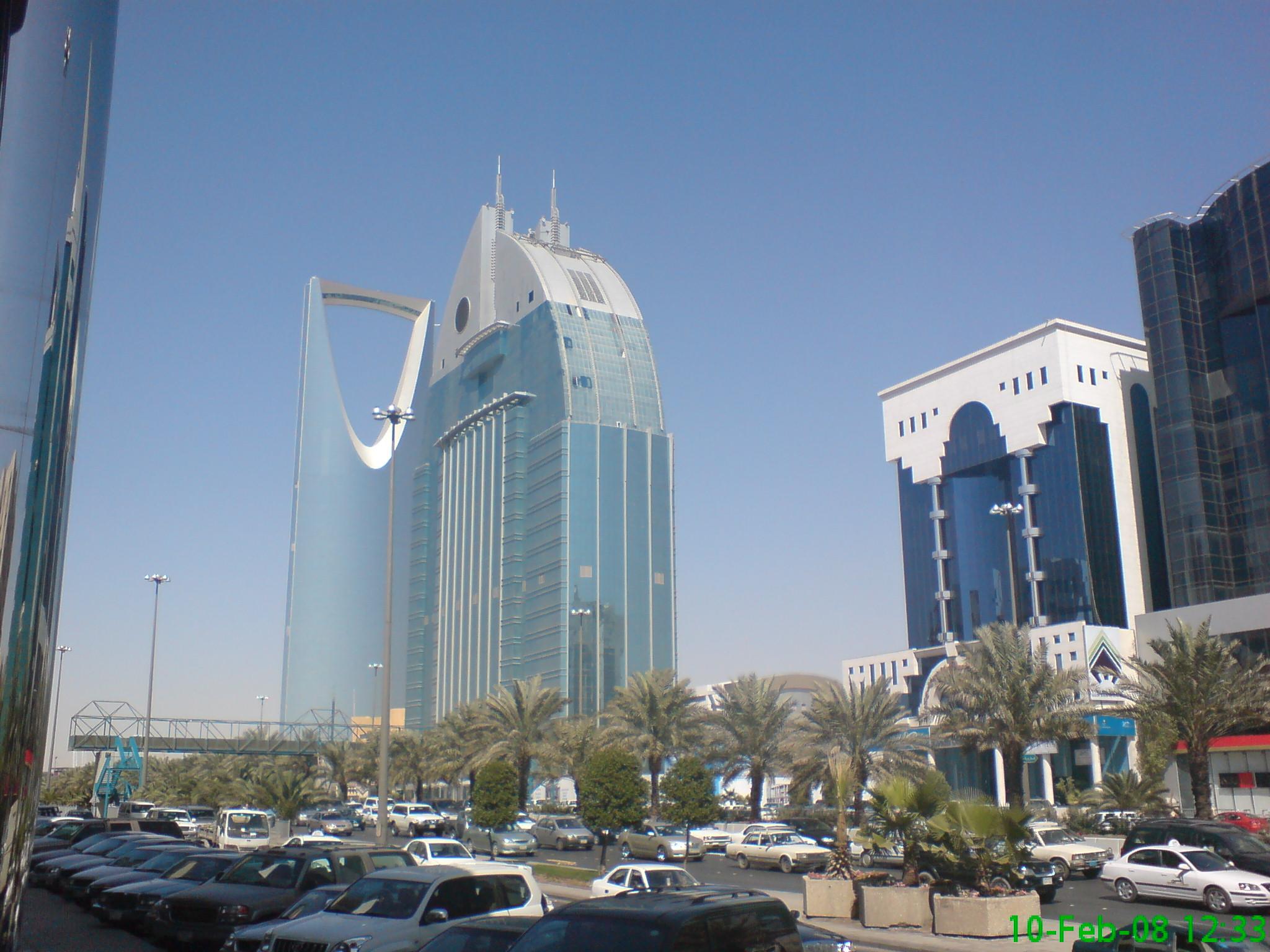 эр-рияд саудовская аравия фото