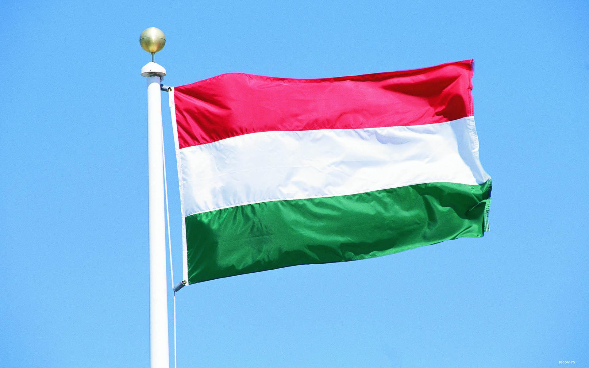Картинка Венгрия - Картинки Флаги - Бесплатные картинки ...: http://pictar.ru/img-vengriya-32956.htm
