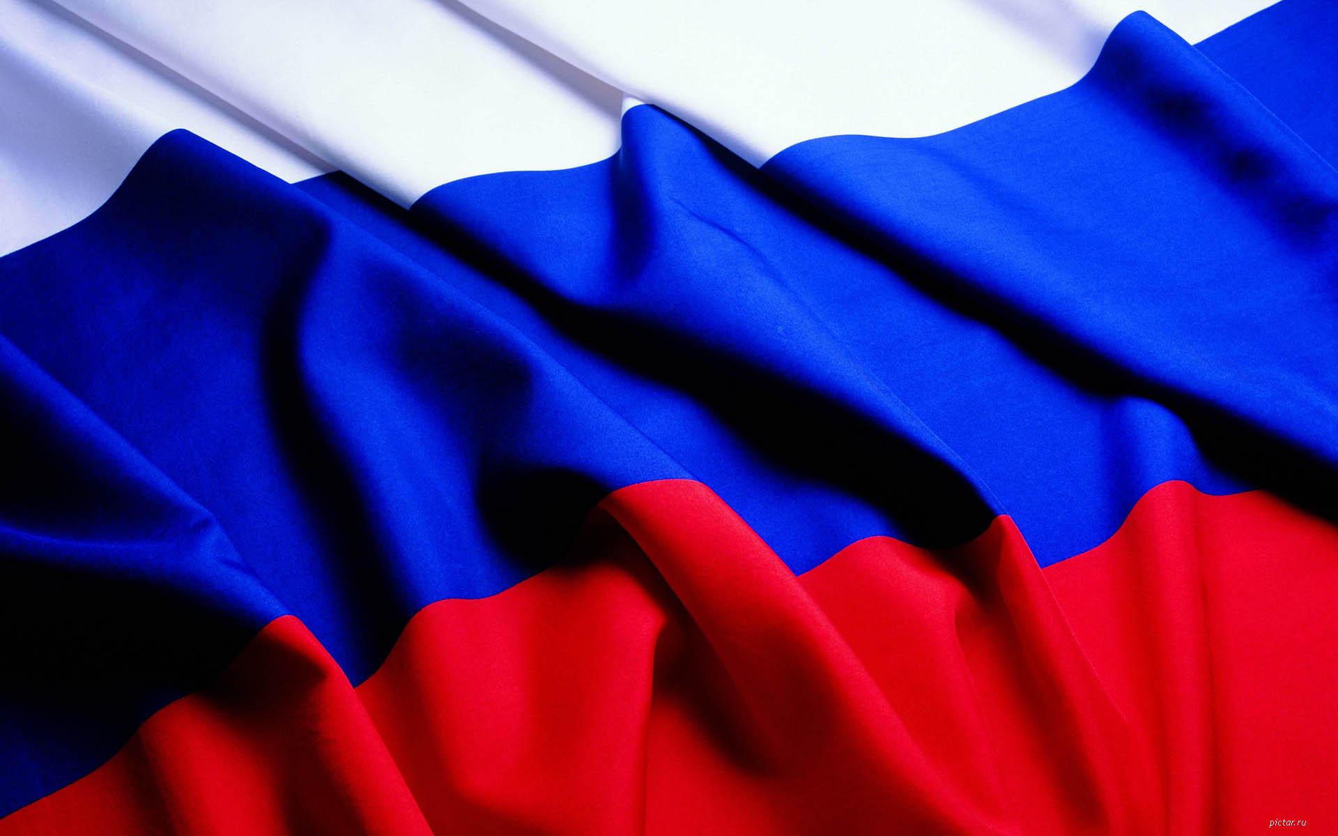 Картинка Россия - Картинки Флаги - Бесплатные картинки для ...: http://pictar.ru/img-rossiya-33015.htm