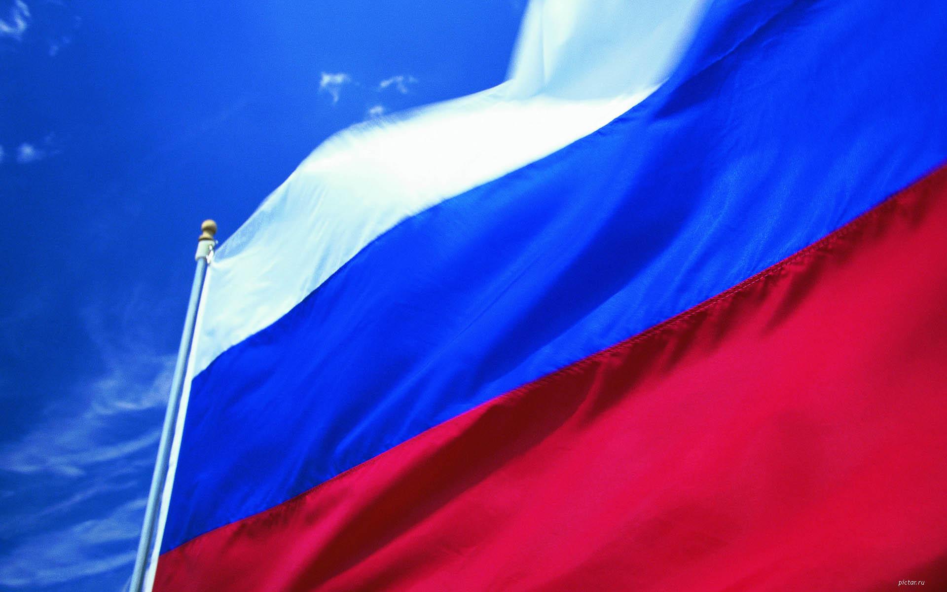 развивающийся флаг россии картинка